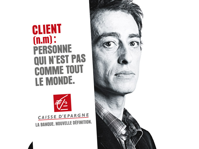 Avis Caisse D Epargne Notre Evaluation Capitaine Banque